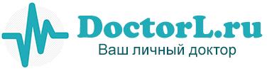 Doctorl.ru — ваш домашний доктор